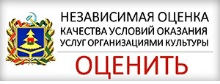 Анкета НОК департамент